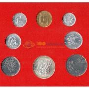 Ватикан 1970 набор 8 монет в буклете