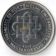 Венгрия 2015 50 форинтов Венгерские мемориалы
