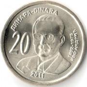 Сербия 2011 20 динар Иво Андрич
