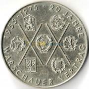 Германия 1975 10 марок 20 лет Варшавскому договору