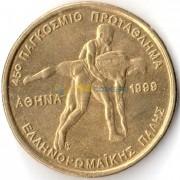 Греция 1999 100 драхм Борьба