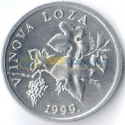 Хорватия 1999 2 липы Виноградная лоза