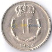 Люксембург 1968 1 франк