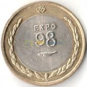 Португалия 1998 200 эскудо ЭКСПО год океана