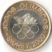 Португалия 2000 200 эскудо Олимпийские Игры Сидней