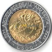 Сан-Марино 1992 500 лир 500 лет открытию Америки