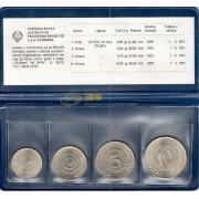 Югославия 1970-1976 набор 4 монеты ФАО