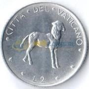 Ватикан 1977 2 лиры Ягненок