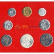 Ватикан 1971 набор 8 монет в буклете