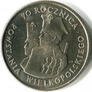 Польша 1988 100 злотых 70 лет Великопольского восстания