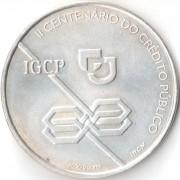 Португалия 1997 1000 эскудо 200 лет Государственного кредита