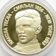 Югославия 1996 20 динар Никола Тесла