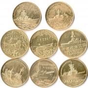 Польша набор 8 монет 2012-2013 Корабли