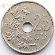 Бельгия 1927 25 сантимов BELGIQUE