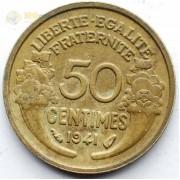 Франция 1941 50 сантимов