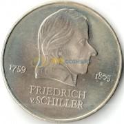 Германия 1972 20 марок Фридрих фон Шиллер