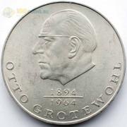 Германия 1973 20 марок Отто Гротеволь