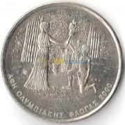 Греция 2000 500 драхм Олимпиада Олимпийский факел