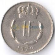 Люксембург 1978 1 франк