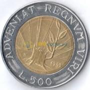 Сан-Марино 1993 500 лир Растение