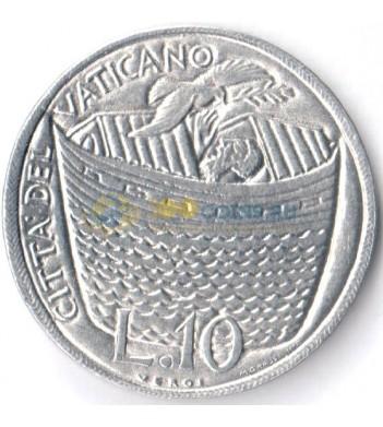 Ватикан 1975 10 лир Лето Господне