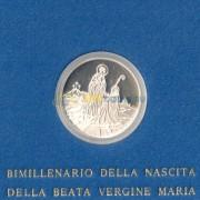 Ватикан 1984 500 лир Пресвятая Дева Мария