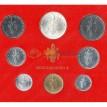 Ватикан 1972 набор 8 монет в буклете