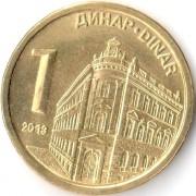 Сербия 2009-2016 1 динар Здание банка