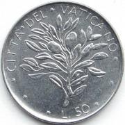 Ватикан 1970-1976 50 лир Оливковая ветвь