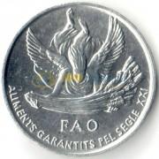 Андорра 1999 1 сентим ФАО