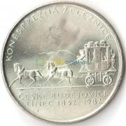 Чехословакия 1982 100 крон Ческе-Будеевице