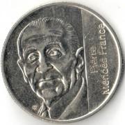 Франция 1992 5 франков Пьер Мендес-Франс