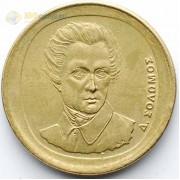 Греция 1990-2000 20 драхм Дионисий Соломос
