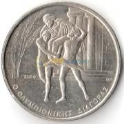Греция 2000 500 драхм Олимпиада Диагор