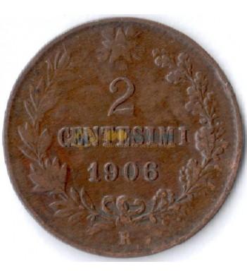 Италия 1906 2 чентезимо (km 38)