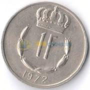 Люксембург 1972 1 франк