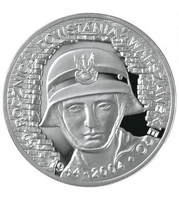 Польша 2004 10 злотых Варшавское восстание (серебро)
