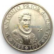 Португалия 1995 100 эскудо Антонио из Крату