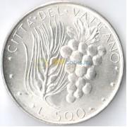 Ватикан 1970-1976 500 лир Виноград (серебро)