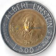 Сан-Марино 1984 500 лир Ученые Эйнштейн