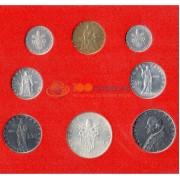 Ватикан 1963 набор 8 монет в буклете