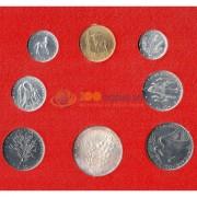 Ватикан 1973 набор 8 монет в буклете