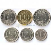 Югославия 1993 набор 6 монет