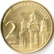 Сербия 2009-2016 2 динара Монастырь Грачаница
