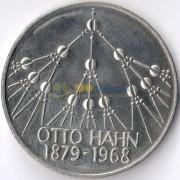 ФРГ 1979 5 марок Отто Ган