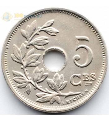 Бельгия 1925 5 сантимов BELGIQUE