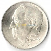 Чехословакия 1981 100 крон Отакар Шпаниель