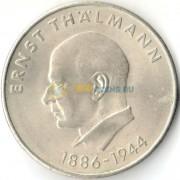 Германия 1971 20 марок Эрнст Тельман