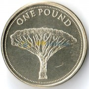 Гибралтар 2016 1 фунт Драконово дерево