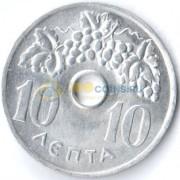 Греция 1969 10 лепта Виноградная лоза